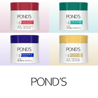 pon's