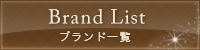 GINZA LoveLoveのカテゴリーメニュー