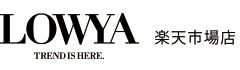 LOWYA(ロウヤ)