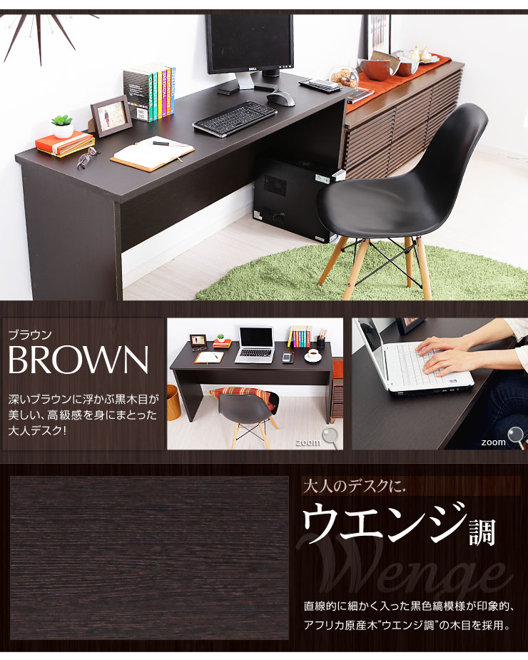 Sumica | Rakuten Global Market: Office Desk Computer Desk 140 Cm Width 45  Cm Wooden Office Furniture Flat Desk Slim Desk Desk Desk Wood Computer Desk  Flat ...
