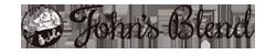 john's_blend_logo