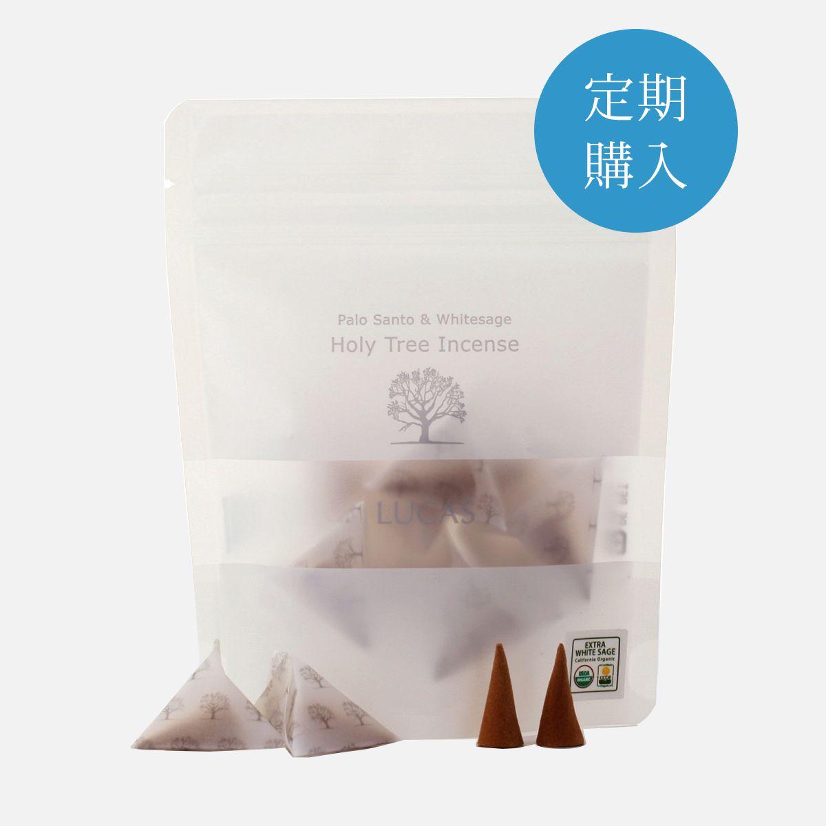 LUCAS パロサント&ホワイトセージ 浄化香 [ ヒーリング・浄化用 ]
