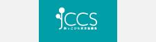 JCCSロゴ