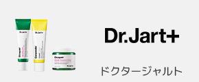 ドクタージャルト