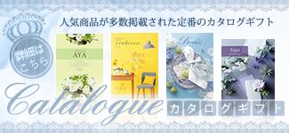 ペーパーアイテム エフェクト・幸せのシンボル・和風シリーズ