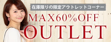 max60%outlet