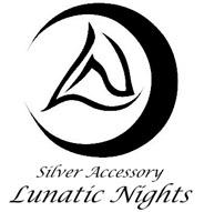 シルバーアクセサリーのLunatic nights TOPページへ