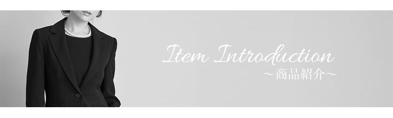 ブラックフォーマルアンサンブル(喪服 礼服)商品画像6