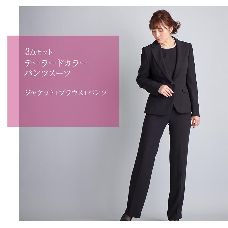 ブラックフォーマルアンサンブル(喪服 礼服)商品画像7