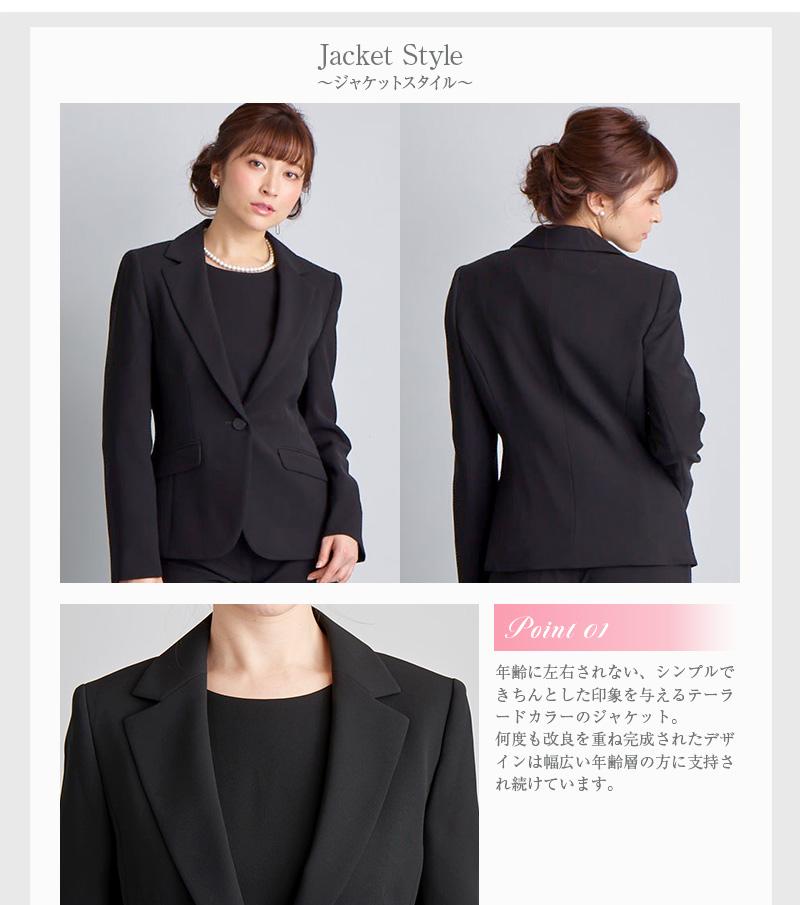 ブラックフォーマルアンサンブル(喪服 礼服)商品画像11