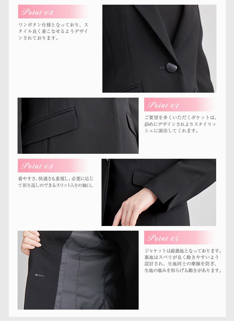 ブラックフォーマルアンサンブル(喪服 礼服)商品画像12