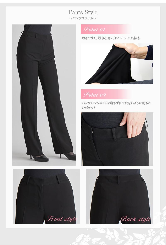 ブラックフォーマルアンサンブル(喪服 礼服)商品画像14