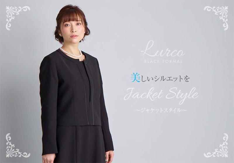 ブラックフォーマルアンサンブル(喪服 礼服)商品画像8