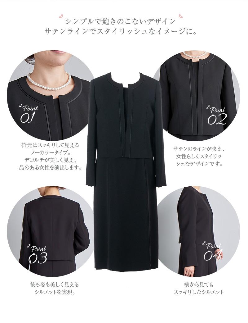 ブラックフォーマルアンサンブル(喪服 礼服)商品画像9