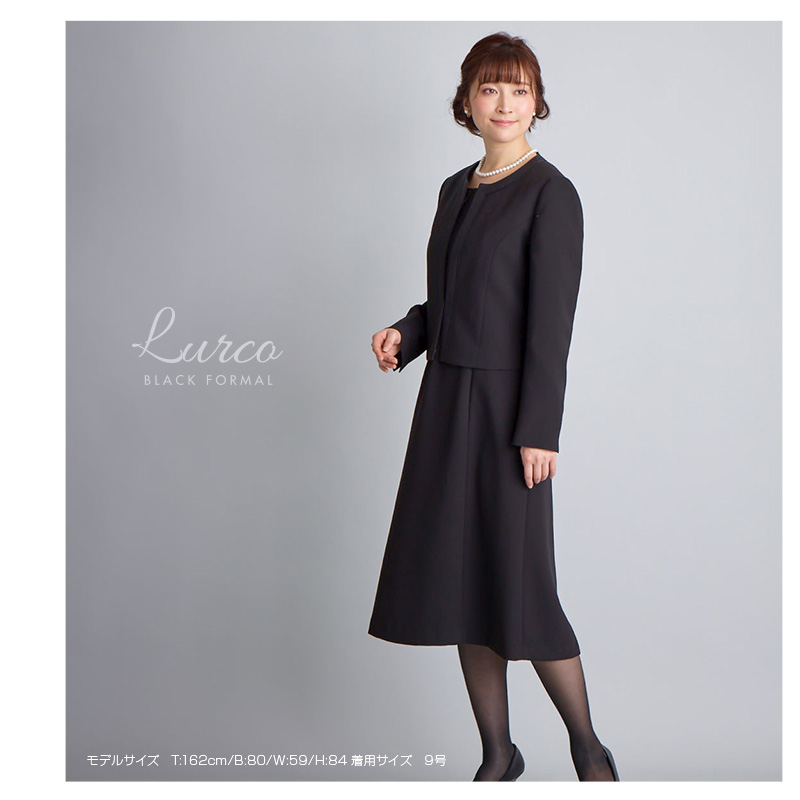 ブラックフォーマルアンサンブル(喪服 礼服)商品画像10