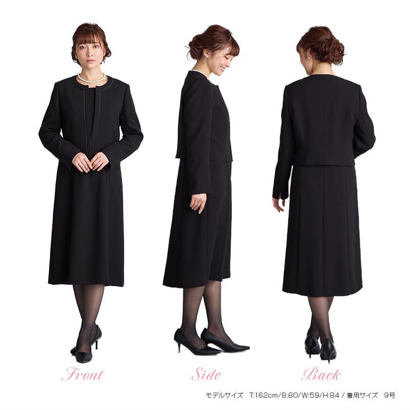 ブラックフォーマルアンサンブル(喪服 礼服)商品画像13