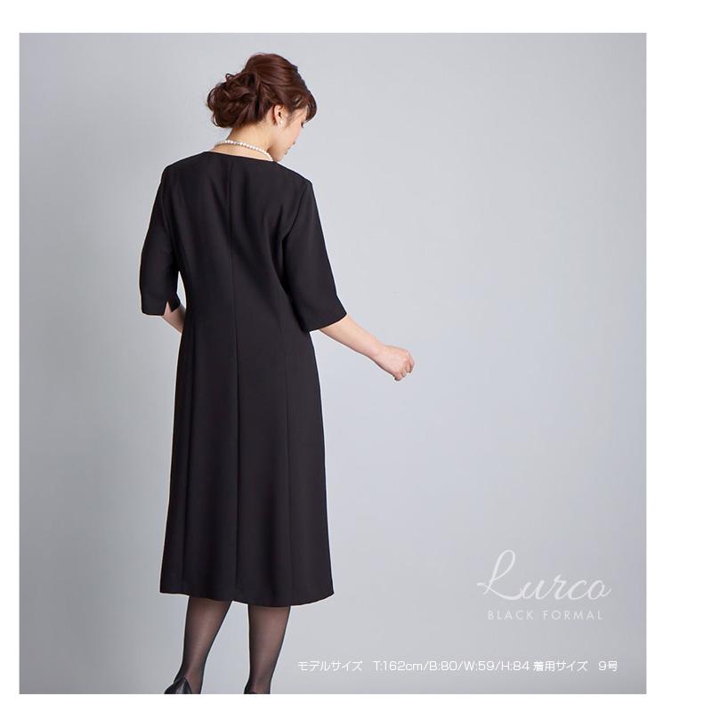 ブラックフォーマルアンサンブル(喪服 礼服)商品画像18