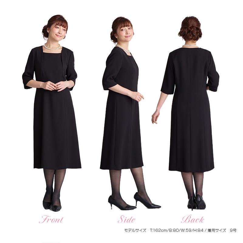 ブラックフォーマルアンサンブル(喪服 礼服)商品画像19
