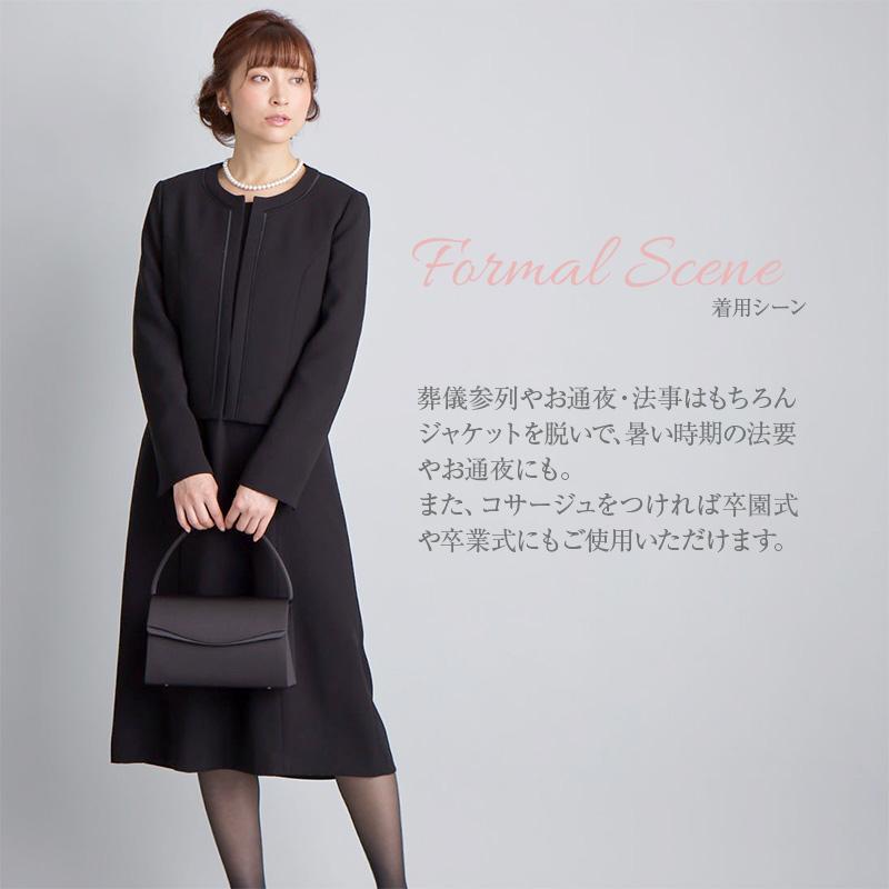 ブラックフォーマルアンサンブル(喪服 礼服)商品画像23