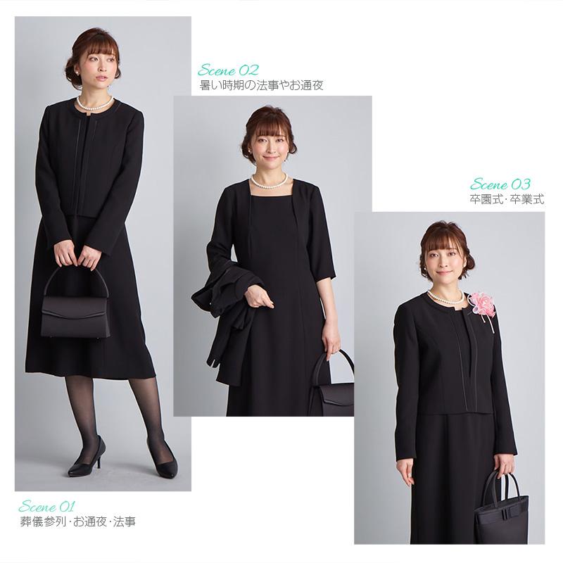 ブラックフォーマルアンサンブル(喪服 礼服)商品画像24