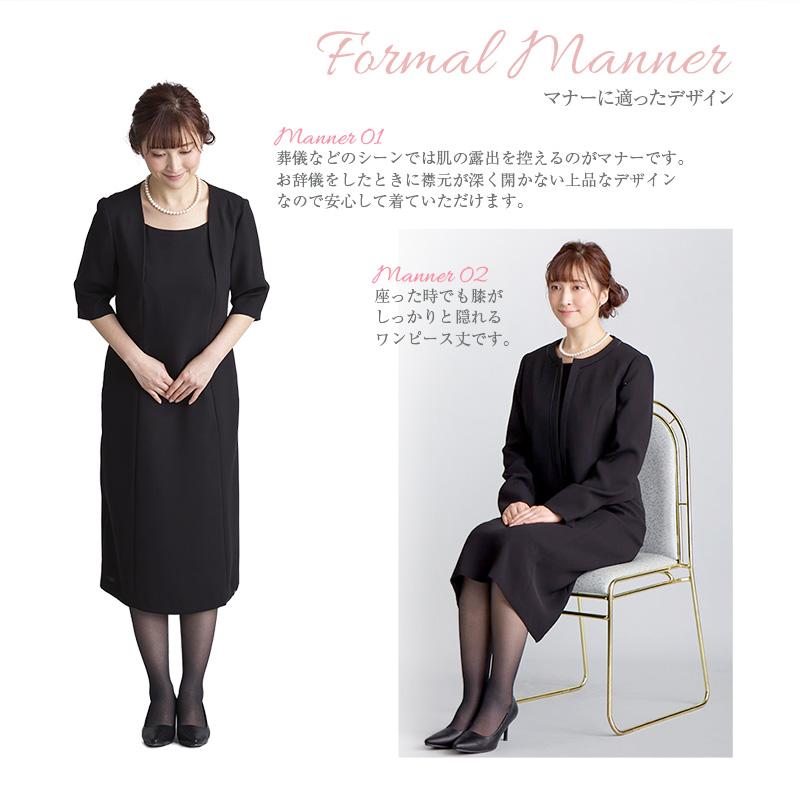 ブラックフォーマルアンサンブル(喪服 礼服)商品画像26