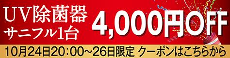 Header 1634881292