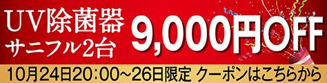 Header 1634881330