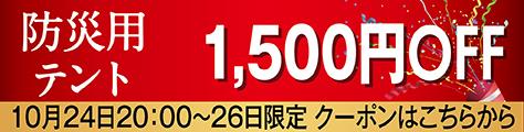 Header 1634881614