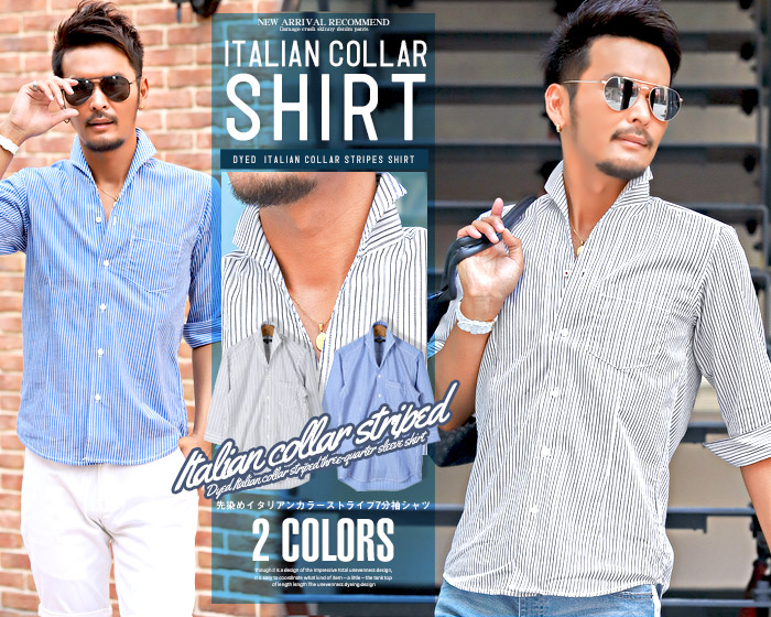 BITTER イタリアンカラー シャツ 7分袖
