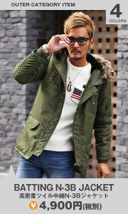 N-3B ジャケット コート 中綿