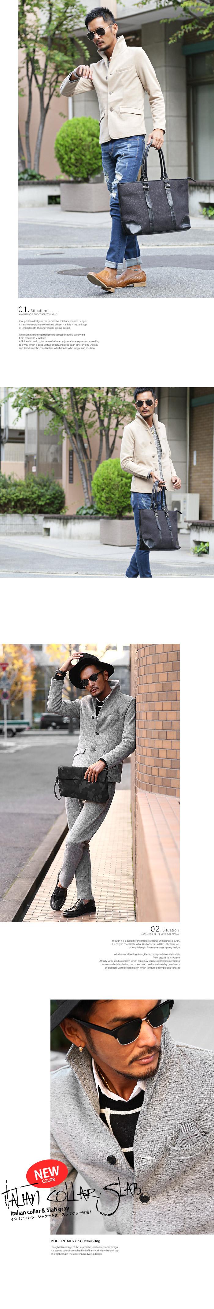 BITTER イタリアンカラー ジャケット テーラード スタンドカラー ポンチ スウェット 無地 細身 タイト アウター お兄系 ビター ファッション 服 通販 秋 冬 イメージ