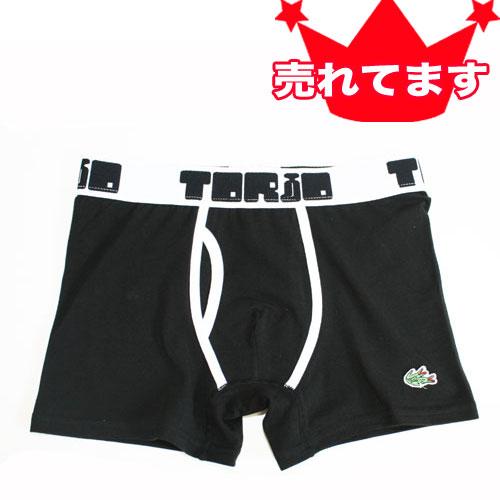 TORIO/ワニBLACK(ホワイト×ブラック) トリオ