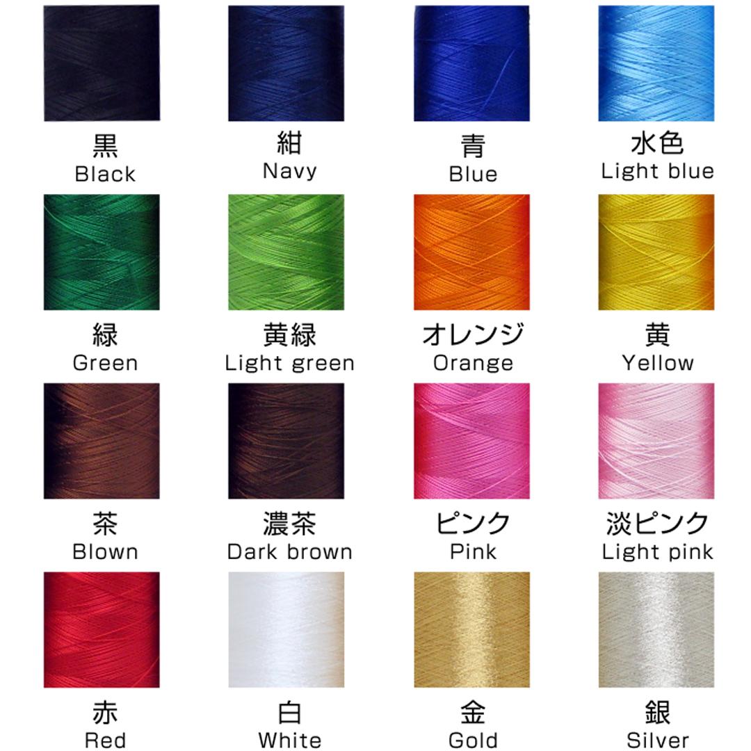 選べる16色