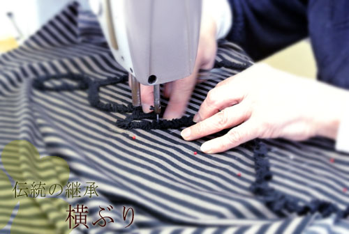 横ぶり刺繍