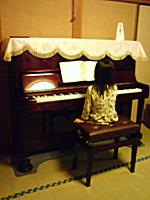 KAWAIカワイKL502