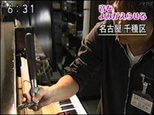 """<FONT size=""""2""""><FONT size=""""2"""">約、40年前のヤマハ製ピアノ</FONT></FONT>"""