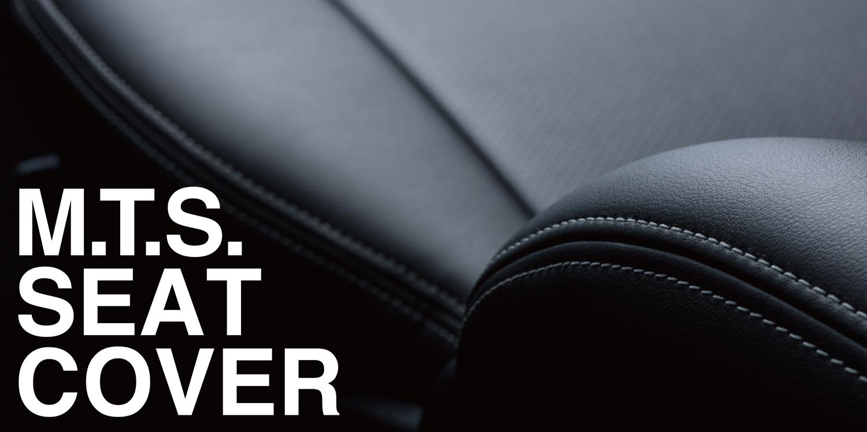 SEAT COVER ハイエース用シートカバー