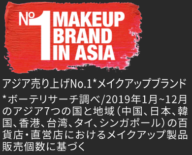 No1 MAKEUP BRAND IN ASIA