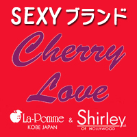 チェリーラブ CherryLove