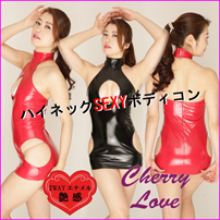 バストオープンボディコン【セクシーコスチューム】【超ミニスカート】【コスプレ】Cherry Love(チェリーラブ)【La-pomme ラポーム】LS081