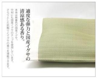 前田の夏枕ー国産イ草・帆布ヘリ。適度な弾力と国産イ草の清涼感ある香りのする枕です。さらりとした肌触りをぜひ。