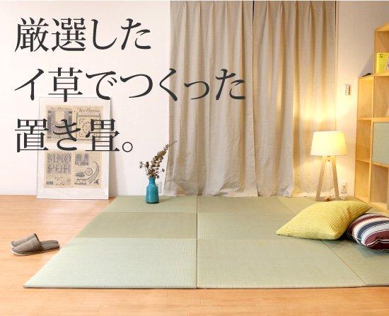 前田の夏枕