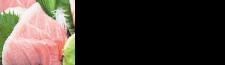 国産本マグロ大トロ柵