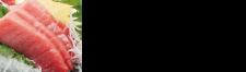 国産本マグロ中トロ柵