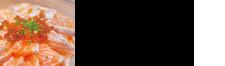 コラボ商品