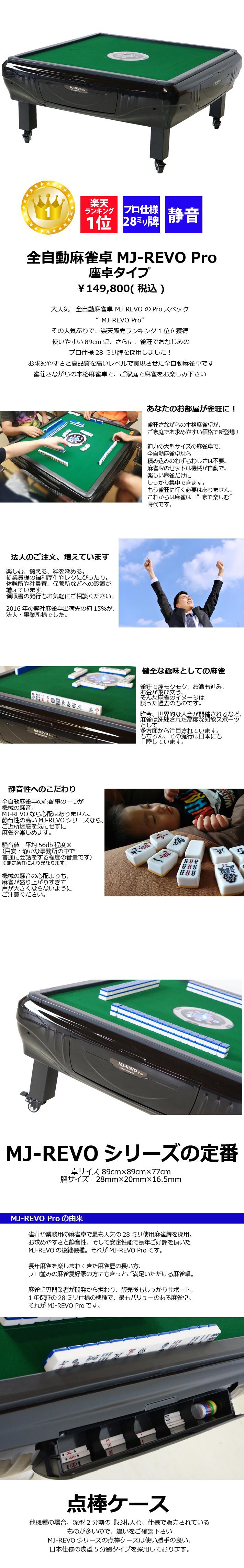 pro_zataku_picturepage1.jpg