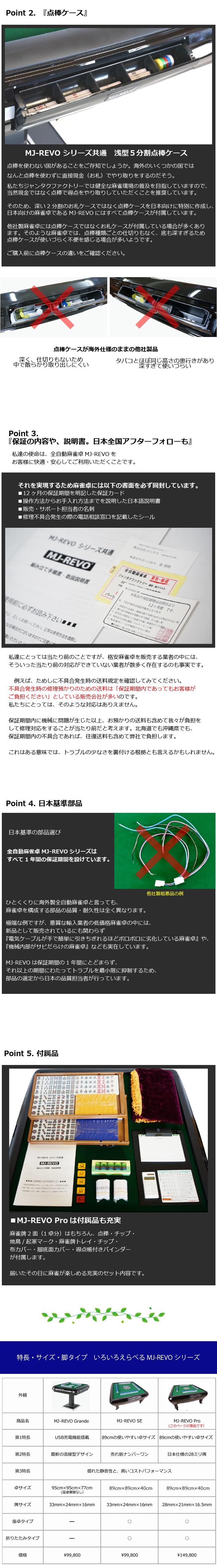 pro_zataku_picturepage3.jpg