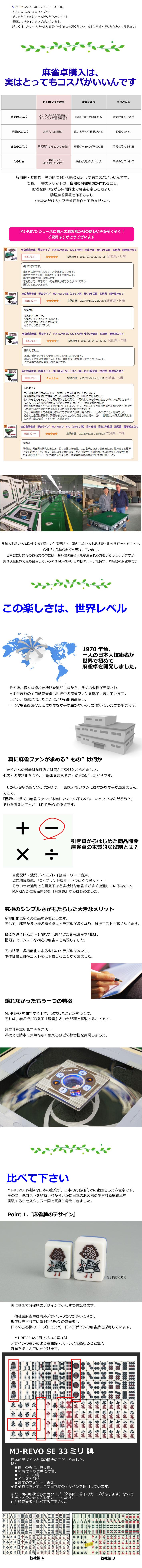 se_picturepage2.jpg