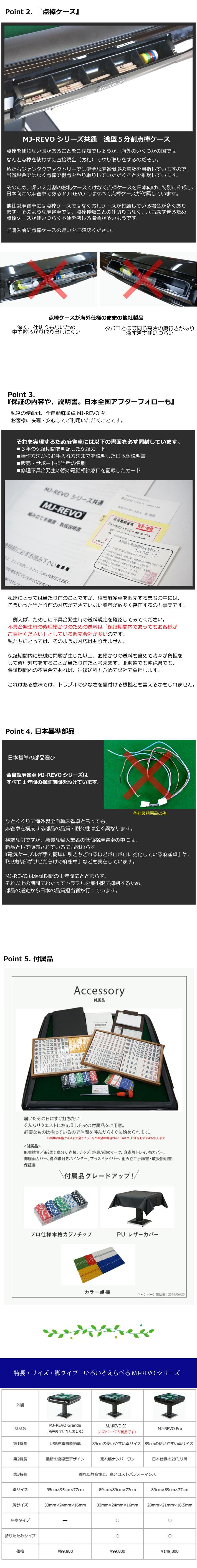 se_picturepage3.jpg