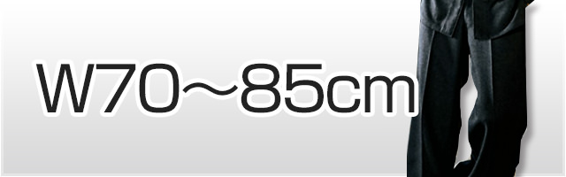 w70-85cm